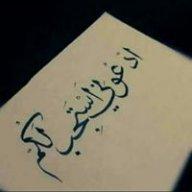 ام عائشة السلفیہ