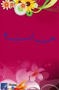 Umar Farooq Salafi